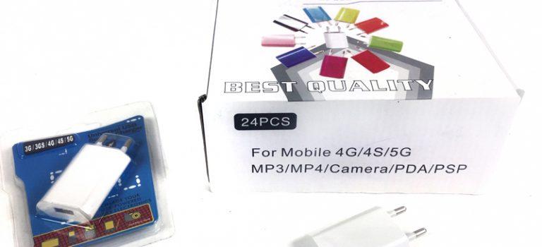 Smartphone – MP Player – PDA – Stromlader – Kopfhörer – Car Charger Umspanner – Sonderposten – Grosshandel – ROMH